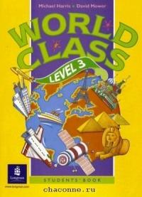 World Class Level 3 SB
